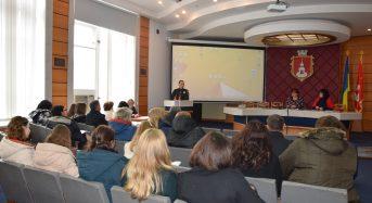 Відбулося засідання координаційної ради служби у справах дітей та сім'ї