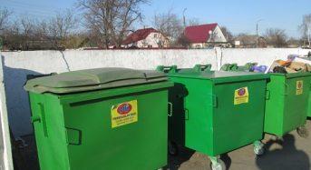 «Нові контейнери вже є. Скоро буде й нове авто-сміттєвоз»