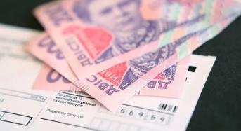 Гроші замість субсидій. Як відбувається монетизація