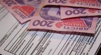 У квітні субсидії на оплату житлово-комунальних послуг отримала майже третина домоволодінь Київщини