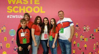 """Команда ЗОШ √3 """"Агенти чистоти"""" взяла участь у триденному зборі шкіл-переможниць проекту Zero Waste School"""