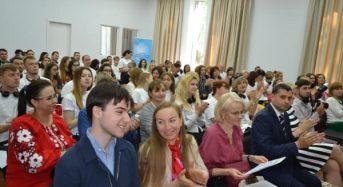 """Переяславці беруть участь у ІІІ Міжнародному форумі молодіжних центрів """"Від ініціативи – до дії"""""""