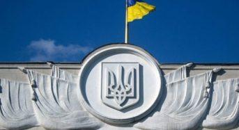 10 фактів про інавгурацію Президента України