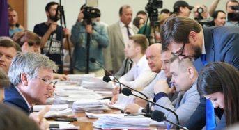 Обласна рада затвердила бюджет розвитку Київщини на 2019 рік
