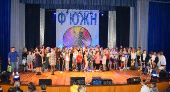 """У місті відбувся обласний фестиваль """"Ф`южн"""" (Фото, відео)"""