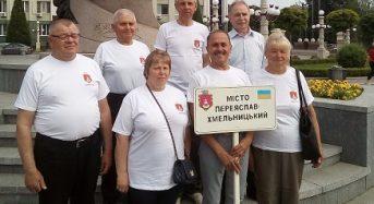 Ліквідатори аварії на ЧАЕС взяли участь у спартакіаді