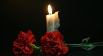 Співчуття родині Кирилка Тлявова від органів місцевого самоврядування міста Переяслава-Хмельницького