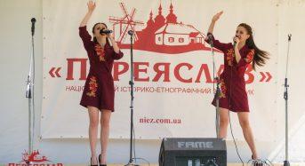 Відсвяткували Зелену неділю у Музеї народної архітектури та побуту Середньої Наддніпрянщини НІЕЗ «Переяслав»