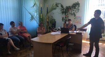 Проведено протипожежний інструктаж для працівників Переяслав-Хмельницького управління державної казначейської служби
