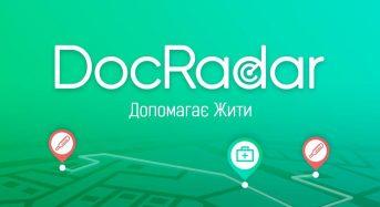 """Мобільний додаток """"DОСRАDAR"""" рятує життя!"""