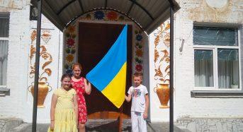 У пришкільних таборах міста підтримали команду України, яка братиме участь у Європейських Іграх