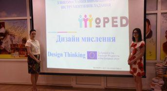 «MoPED» у Переяславі: другий день чергової порції тренінгів та семінарів для педагогів нашої альма-матер