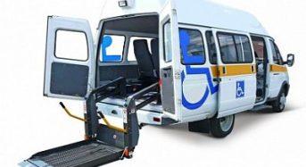 Завдяки співпраці АМУ з Урядом малі міста отримають авто для перевезення осіб з інвалідністю
