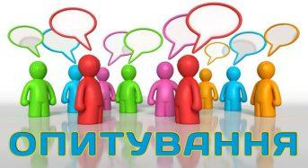 Анкета-опитування «Візьми участь у розробці Стратегічного плану розвитку міста Переяслава-Хмельницького на період 2019-2024 роки»