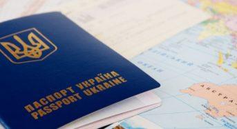 З 1 липня подорожчає оформлення ID-карт і закордонних паспортів