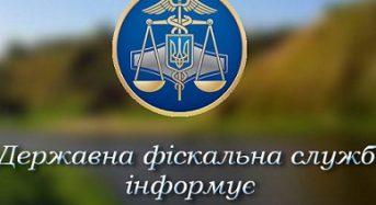 Динаміка росту надходжень до Держбюджету від платників Київщини становить 29%, – Олексій Кавилін