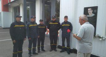Колеги вшанували пам'ять Сергія Лазенка