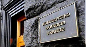 Мінфін погодив запозичення для реконструкції мереж вуличного освітлення міста Переяслава – Хмельницького на основі LED технологій