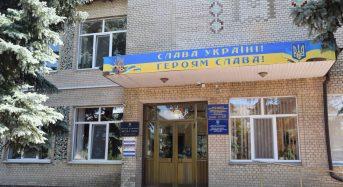 ПОВІДОМЛЕННЯ про скликання 3 засідання виконавчого комітету Переяславської міської ради