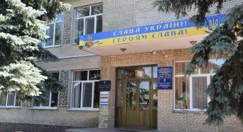 Повідомлення про скликання 18 засідання  виконавчого комітету Переяслав-Хмельницької міської ради