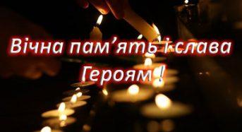 П'яті роковини загибелі учасника АТО Сергія Лазенка. Сумуємо… Пам'ятаємо…