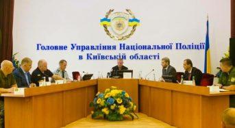 Представлено нового очільника поліції Київщини