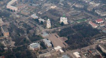 Прогулянка містом (телеканал Київ)