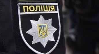 25 липня керівник місцевої поліції здійснить прийом громадян
