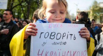 Сьогодні закон про українську мову набув чинності