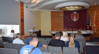 Відбулось засідання експертної ради з присвоєння звання Почесного громадянина міста Переяслава-Хмельницького