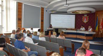 Відбулося засідання виконавчого комітету міської ради