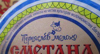 Торгової марки «Переяславська Рада» більше немає