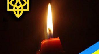 П'яті роковини загибелі учасника АТО Андрія Моругого. Пам'ятаємо…