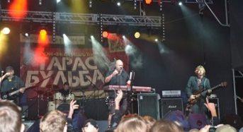 Літературне товариство імені Ярослава Потапенка презентувало нову збірку на фестивалі «Тарас Бульба» у Дубні