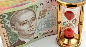 19 серпня закінчуються встановлені законодавством терміни сплати окремих податків, зборів, платежів за ІІ квартал (півріччя) 2019 року