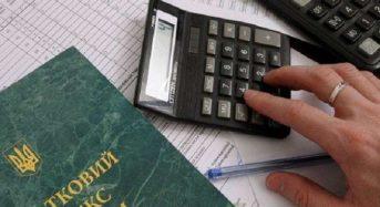 Зміни в податковому законодавстві, спрямовані на підтримку бізнесу в умовах карантину