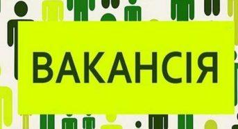 Виконавчий комітет Переяслав-Хмельницької міської ради оголошує конкурс на заміщення  вакантної посади головного спеціаліста відділу містобудування, архітектури та використання земель