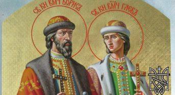 Сьогодні – Бориса і Гліба, в мікрорайонах Переяслава Лагері та Бабачиха храм