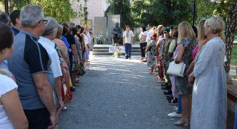 У місті вшанували пам'ять захисників України, які загинули в боротьбі за незалежність, суверенітет і територіальну цілісність держави