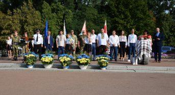 У Переяславі урочисто відзначили День прапора України