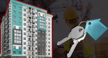 До уваги осіб, що перебувають на квартирному обліку  при виконавчому комітеті Переяслав-Хмельницької міської ради!