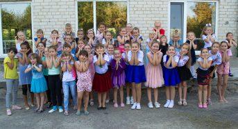 У БХТДЮМ стартував навчальний рік (Фото)