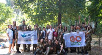 """У Переяславі стартував мовний табір """"GoCamp"""""""