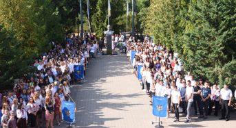 В місцевому університеті відзначили День знань