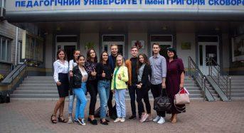 Відбулися збори Молодіжної ради Переяслав-Хмельницької міської ради