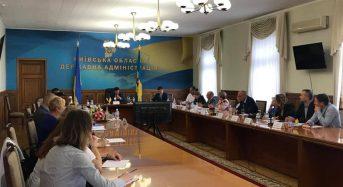 """У столиці проходить засідання круглого столу по програмі Міжнародного проекту (WIZID) """"Цінності інклюзії – це діалог у громадянському суспільстві"""""""