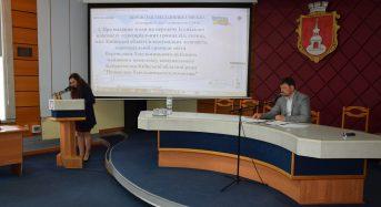 Відбулося засідання 73 позачергової сесії міської ради