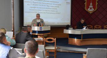 Відбулося засідання постійної депутатської комісії з питань бюджету та фінансів