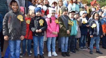 В День міста всьоме відбувся міський зліт першокласників