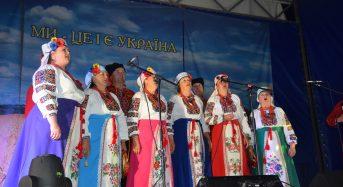 На святкуванні Дня міста показали свою майстерність фольклорні колективи